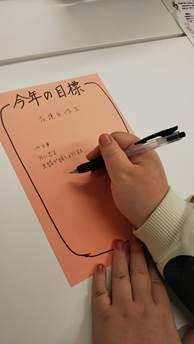 http://job-sapo.sakura.ne.jp/sblo_files/minamiaizu-youth/image/minamiaizu-youth-2019-01-21T16_24_44-1.jpg